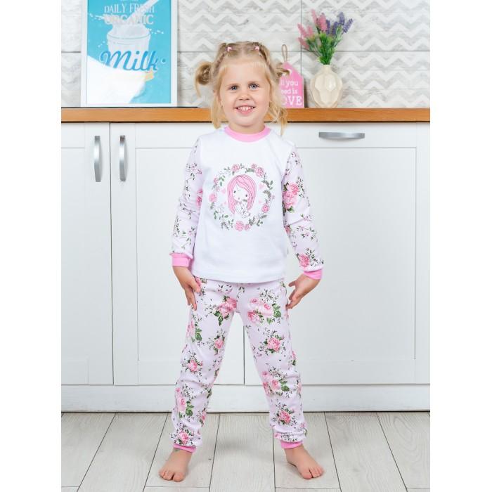 Фото - Домашняя одежда Веселый малыш Пижама для девочки Прованс домашняя одежда веселый малыш пижама для девочки терьер