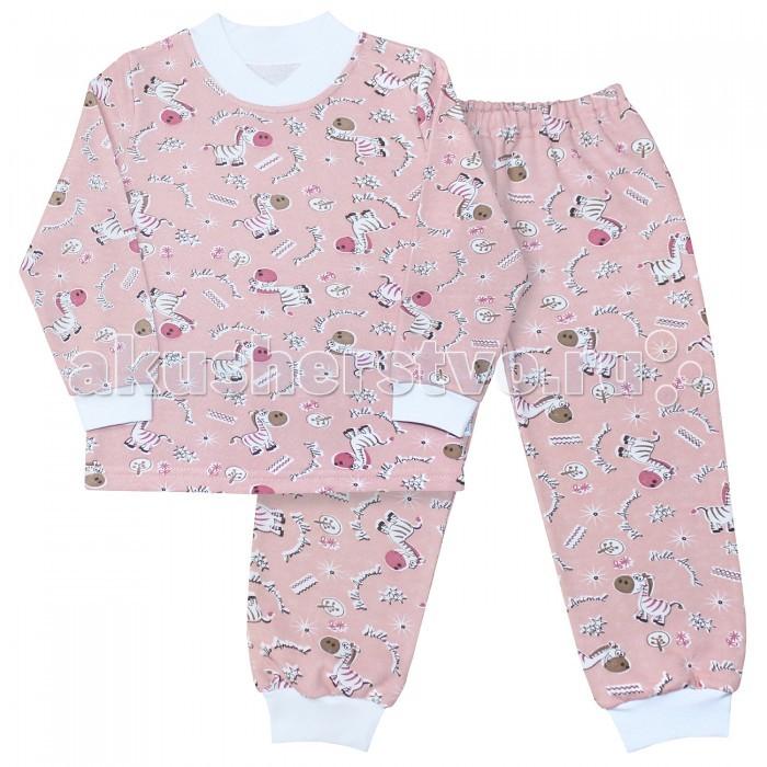 Пижамы и ночные сорочки Веселый малыш Пижама для девочки Розовая зебра одежда для новорождённых