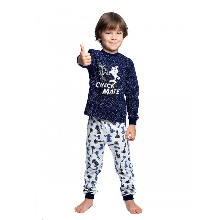 Веселый малыш Пижама для мальчика Шахматы от Веселый малыш