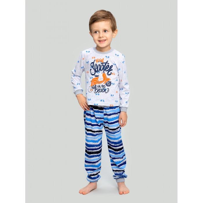 Веселый малыш Пижама для мальчика Скутер от Веселый малыш