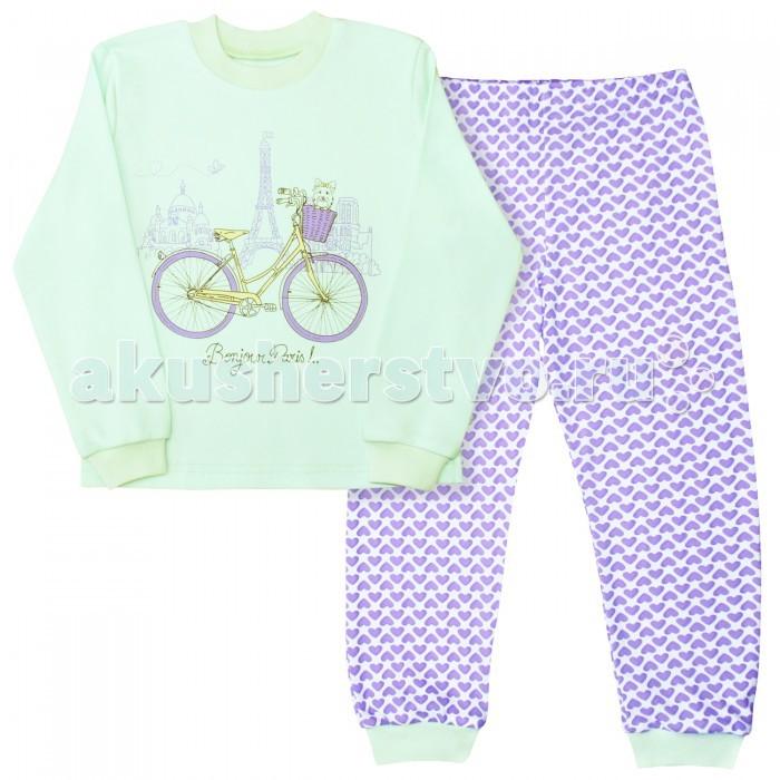 Пижамы и ночные сорочки Веселый малыш Пижама (Кофточка и штанишки) Париж 240130