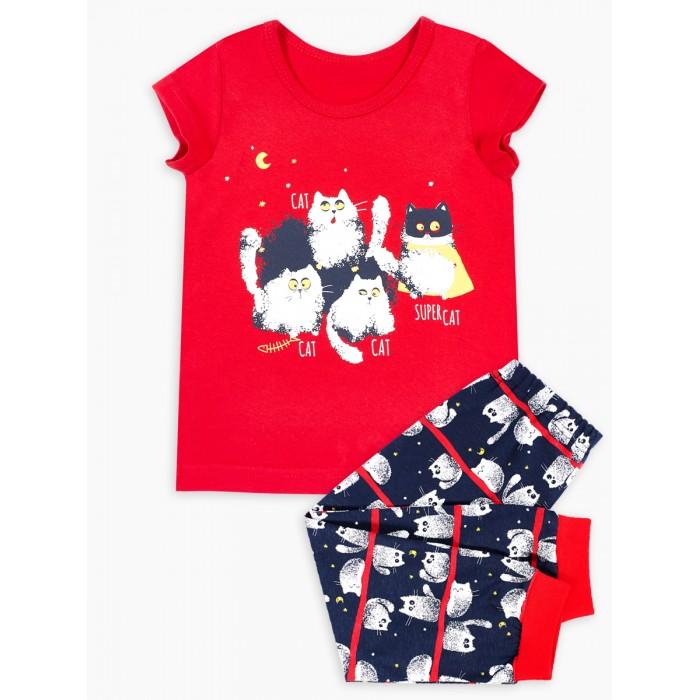 Фото - Домашняя одежда Веселый малыш Пижама Ночной дозор 356170 домашняя одежда веселый малыш пижама для девочки терьер
