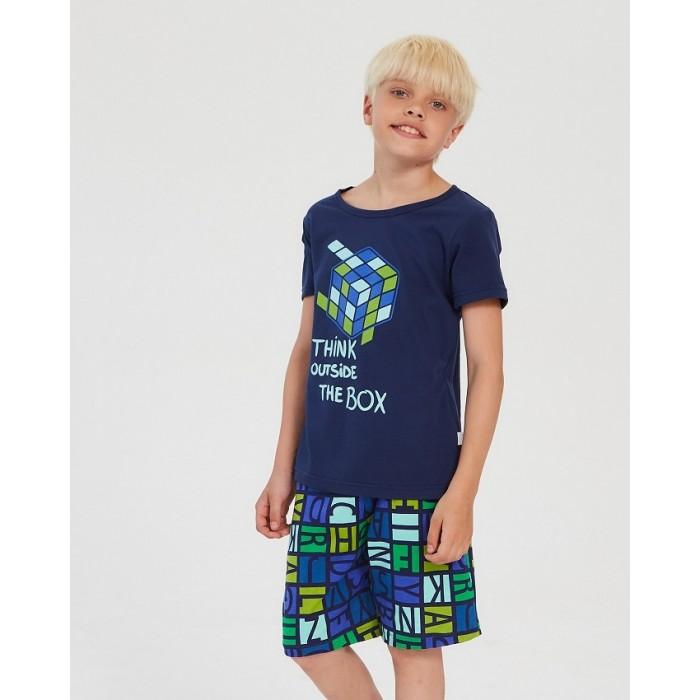 Фото - Домашняя одежда Веселый малыш Пижама с шортами Cube домашняя одежда веселый малыш пижама для девочки терьер