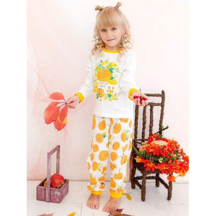 Домашняя одежда Веселый малыш Пижама Тыковка
