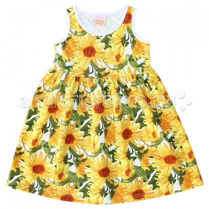 Детские платья и сарафаны Веселый малыш Платье для девочки Дана Подсолнухи веселый малыш футболка для девочки веселый малыш