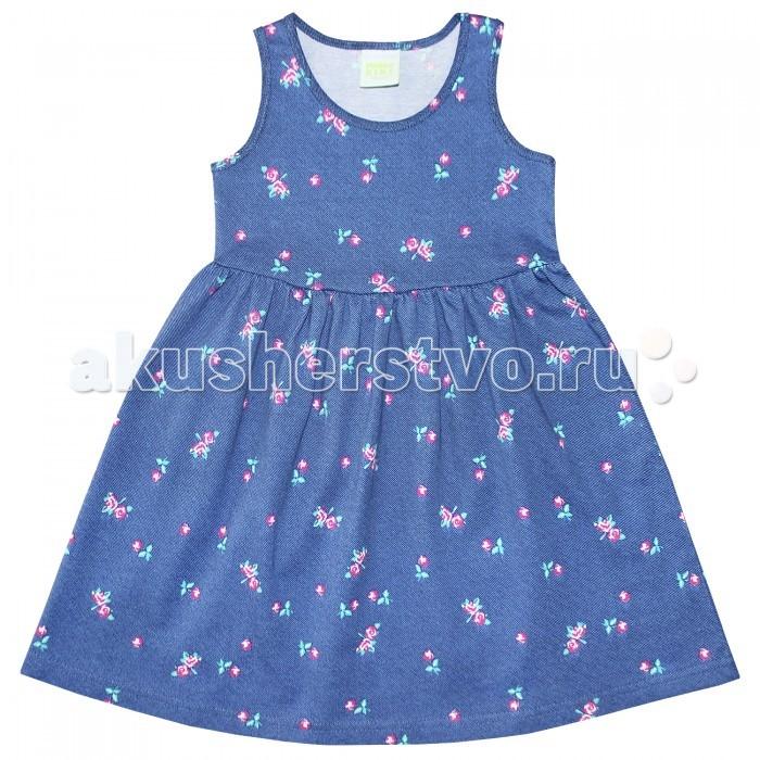 Детские платья и сарафаны Веселый малыш Платье для девочки Дана Розочки