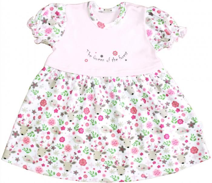 Детские платья и сарафаны Веселый малыш Платье для девочки Королева Леса детские платья и сарафаны coccodrillo платье make a wish