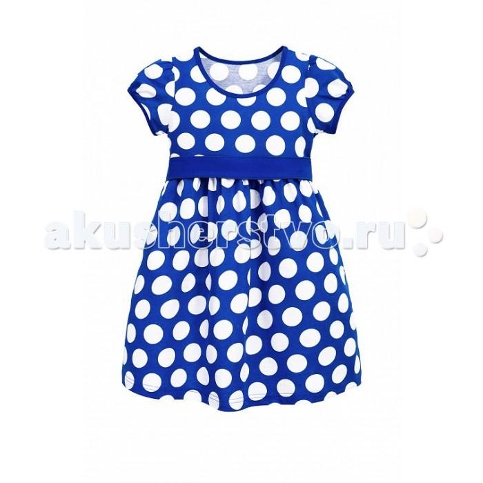 Детские платья и сарафаны Веселый малыш Платье для девочки Маргарита маргарита южина клондайк для одиноких девиц