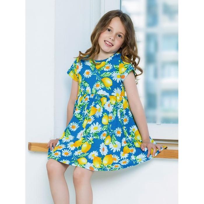 Картинка для Веселый малыш Платье Лимончики