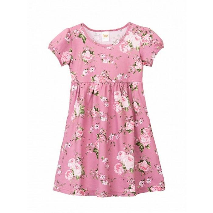 Веселый малыш Платье Маргарита Чайная роза от Веселый малыш