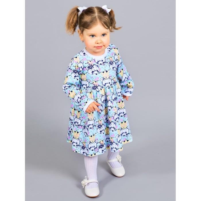 Веселый малыш Платье Мишка-принцесса от Веселый малыш