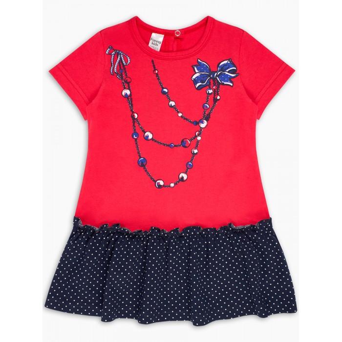 Платья и сарафаны Веселый малыш Платье с оборкой Коко платье футляр с оборкой из сетки red valentino