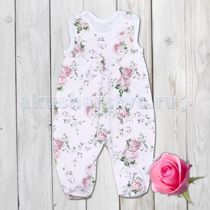 Комбинезоны и полукомбинезоны Веселый малыш Полукомбинезон для девочки Нежная роза полукомбинезоны alpex полукомбинезон