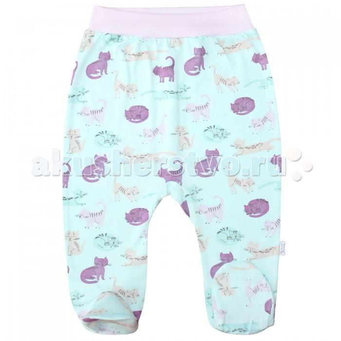 Ползунки Веселый малыш Ползунки Кошечки 32170 детская одежда