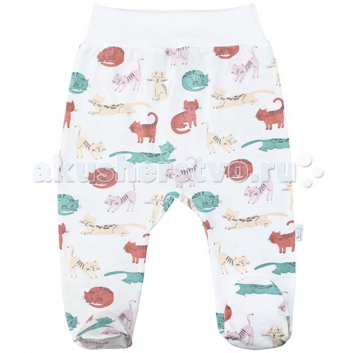 Ползунки Веселый малыш Ползунки Кошки 32170 детская одежда