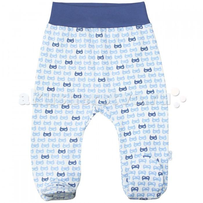 Ползунки Веселый малыш Ползунки Таинственный герой 32320 детская одежда