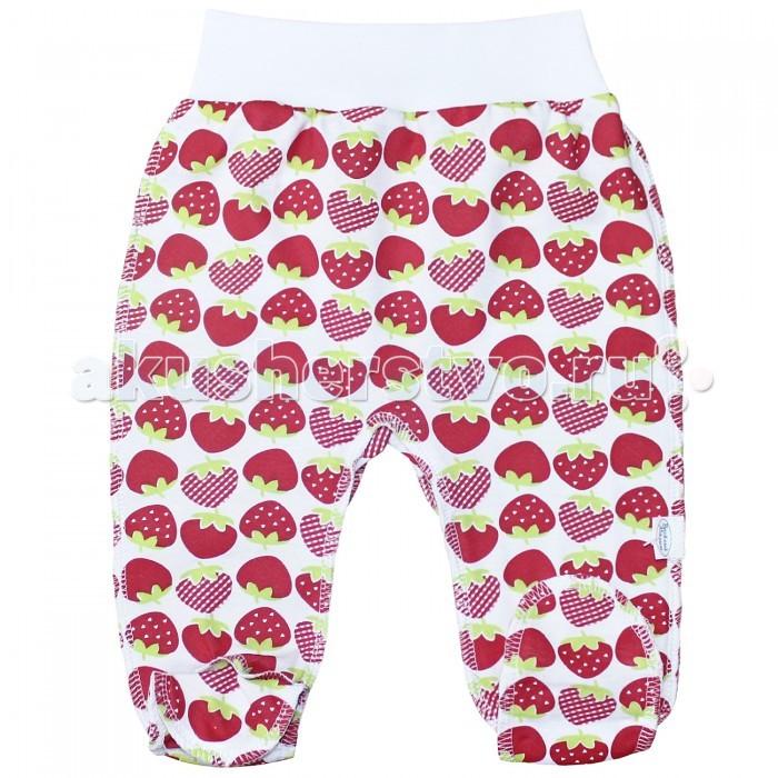 Ползунки Веселый малыш Ползунки для девочки Клубничка 32170/one/ веселый малыш футболка для девочки веселый малыш