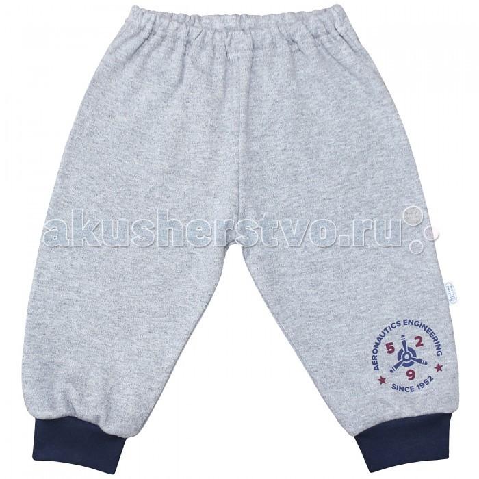 Брюки, джинсы и штанишки Веселый малыш Штанишки с манжетами для мальчика Авиация брюки котмаркот штанишки звездное небо