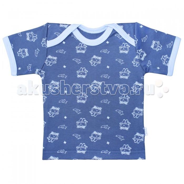 Футболки и топы Веселый малыш Футболка Авиатор 61322 футболки и топы веселый малыш футболка вишенки 69172