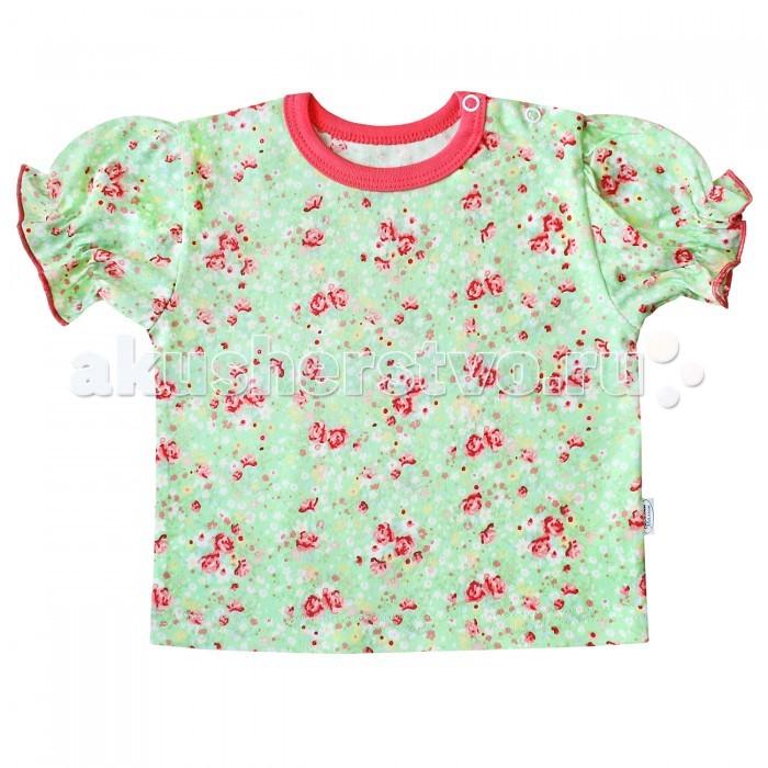 Футболки и топы Веселый малыш Футболка Букет 69172 детская одежда
