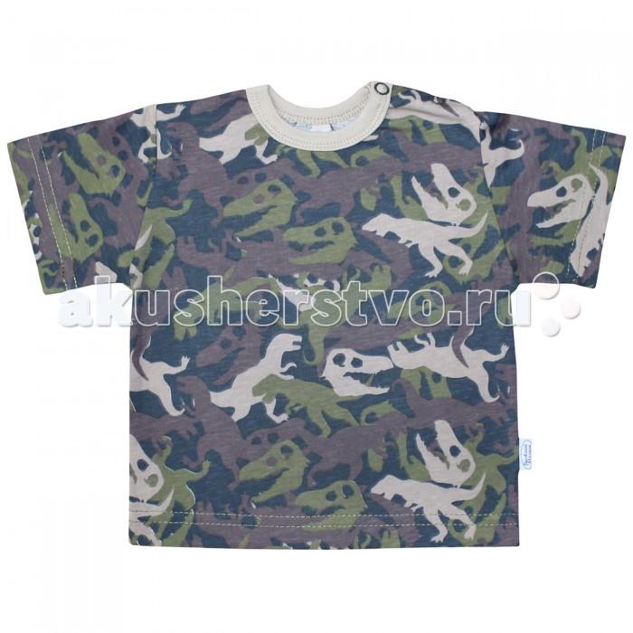 Футболки и топы Веселый малыш Футболка Динозавры 67172 футболки и топы веселый малыш футболка кошечки 61172
