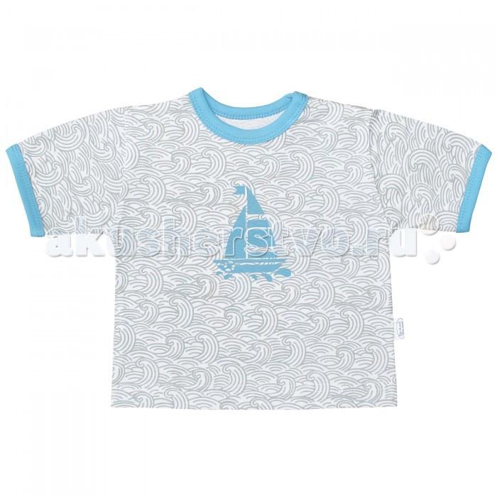 Футболки и топы Веселый малыш Футболка Парусник 67172 детская одежда