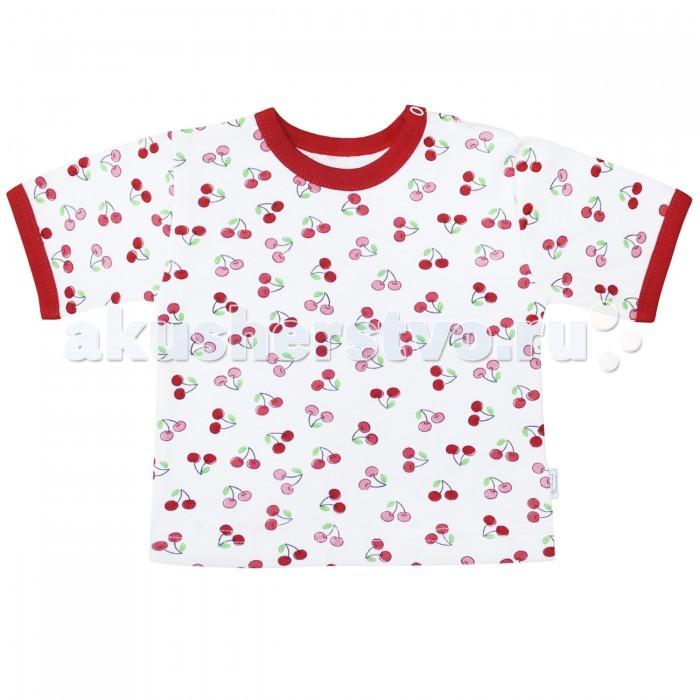 Футболки и топы Веселый малыш Футболка Спелая вишня 67322 детская одежда