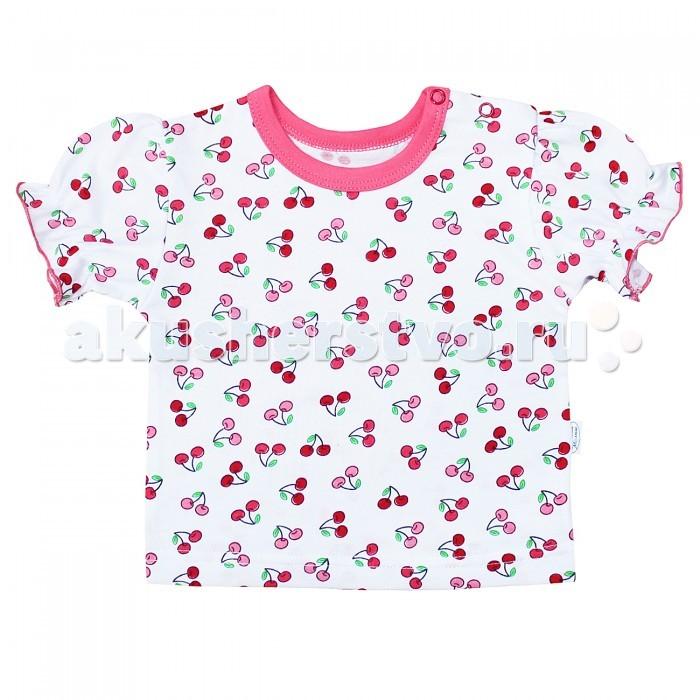 Футболки и топы Веселый малыш Футболка Вишенки 69172 футболки и топы веселый малыш футболка вишенки 69172