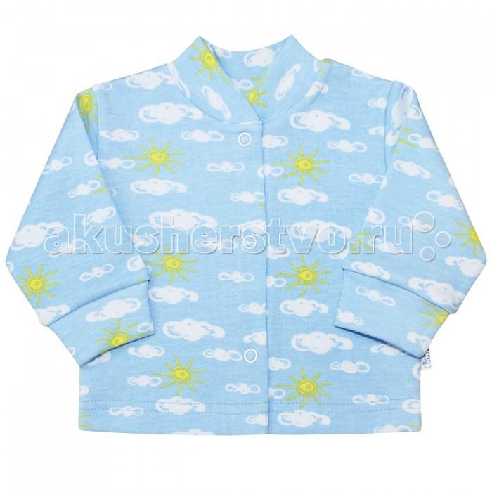 Распашонки и кофточки Веселый малыш Кофточка Облака 22152 детская одежда