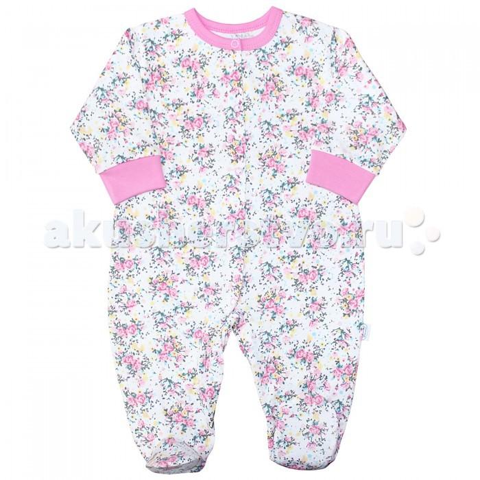 Комбинезоны и полукомбинезоны Веселый малыш Комбинезон Букет 51172 детская одежда