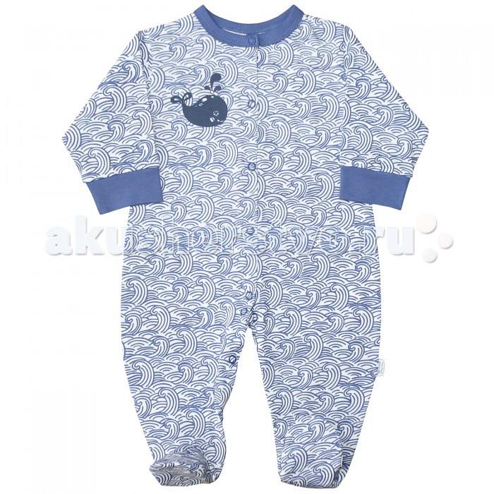 Комбинезоны и полукомбинезоны Веселый малыш Комбинезон Кит 51172 детская одежда