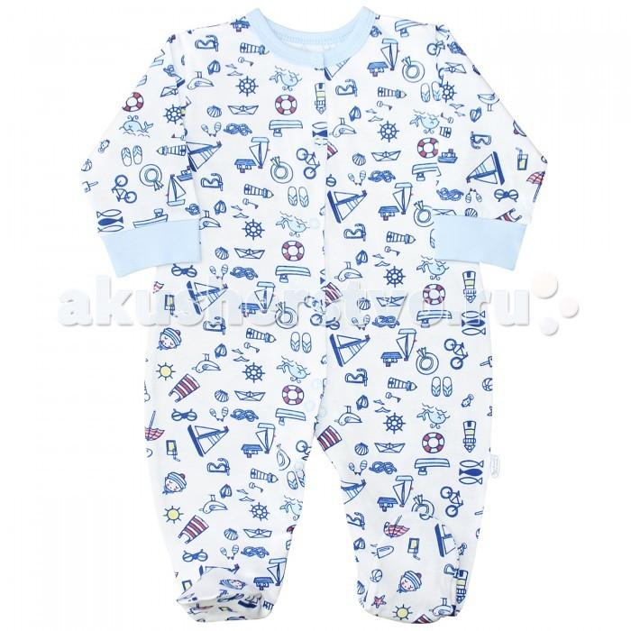 Комбинезоны и полукомбинезоны Веселый малыш Комбинезон Морская 51172 детская одежда