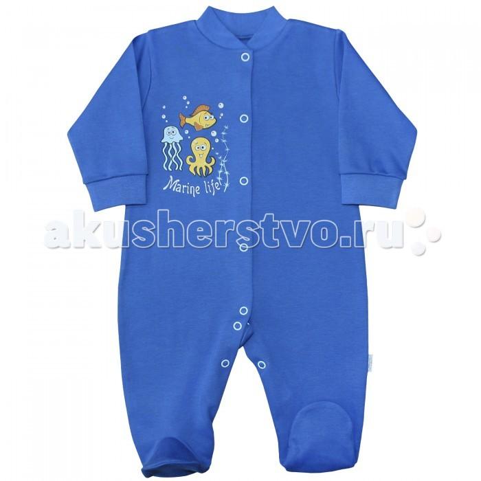 Комбинезоны и полукомбинезоны Веселый малыш Комбинезон Морская жизнь 51322 одежда детская