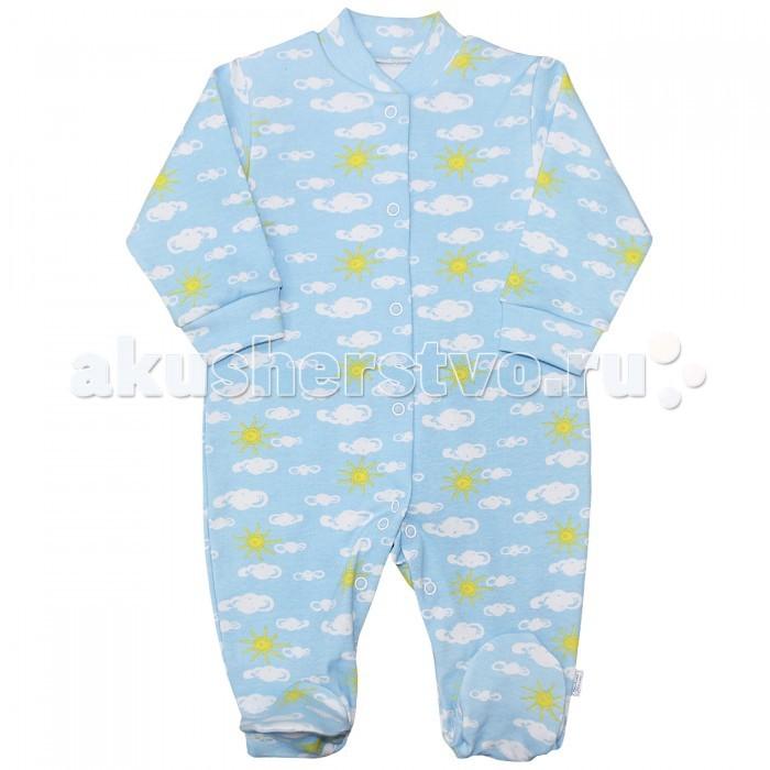 Комбинезоны и полукомбинезоны Веселый малыш Комбинезон Облака 51152 детская одежда
