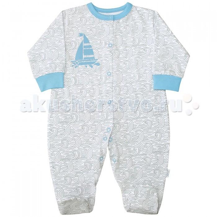 Комбинезоны и полукомбинезоны Веселый малыш Комбинезон Парусник 51172 детская одежда