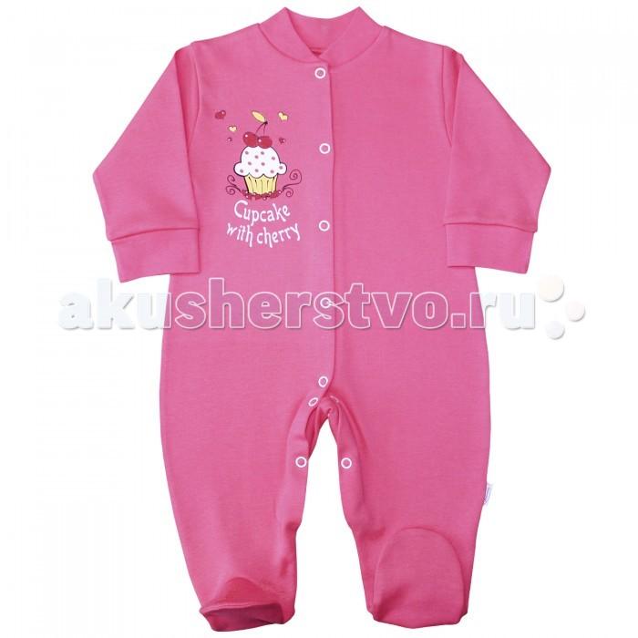 Комбинезоны и полукомбинезоны Веселый малыш Комбинезон Спелая вишня 51322 детская одежда