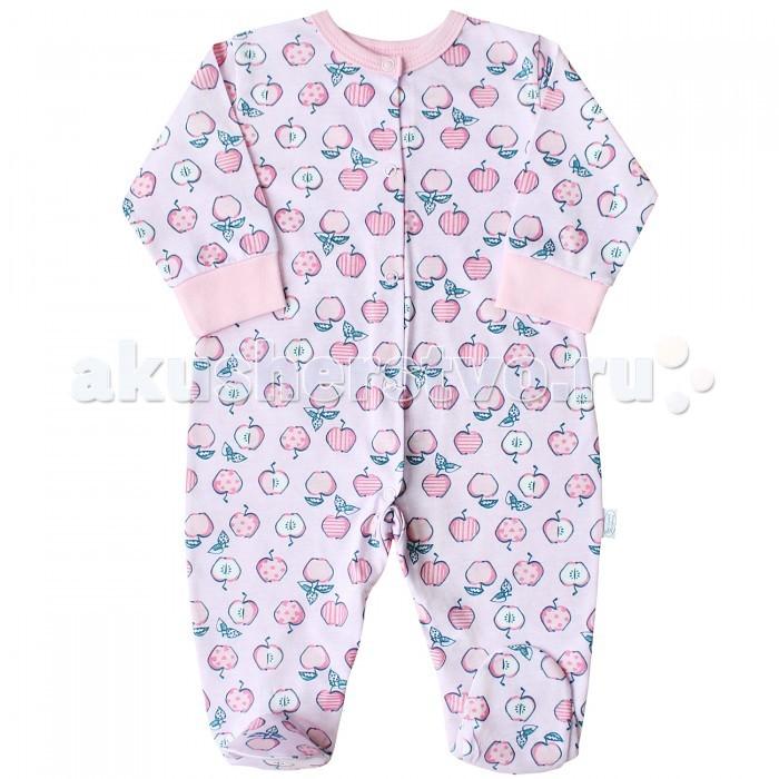 Комбинезоны и полукомбинезоны Веселый малыш Комбинезон Яблочки 51172 детская одежда