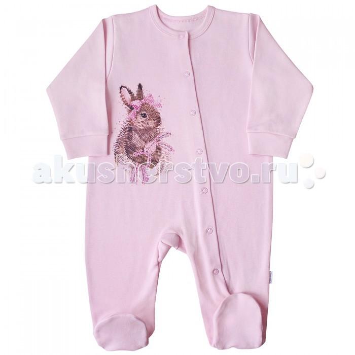 Комбинезоны и полукомбинезоны Веселый малыш Комбинезон Зайчик 59322 детская одежда