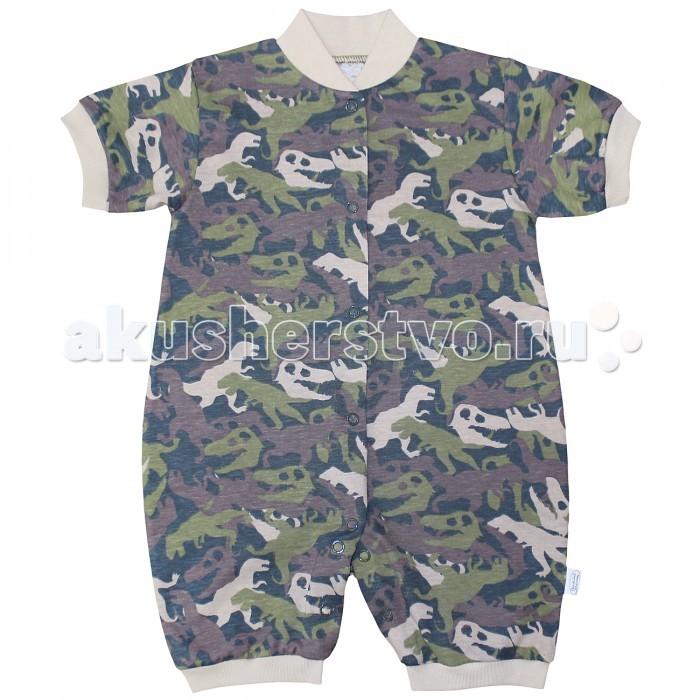 Боди и песочники Веселый малыш Песочник Динозавры 52172 боди и песочники веселый малыш песочник морская 52172