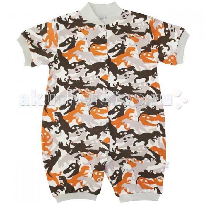 Боди и песочники Веселый малыш Песочник Динозавры 52172