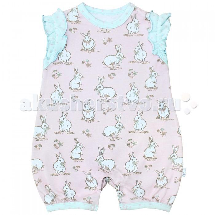 Боди и песочники Веселый малыш Песочник Лунный зайчик 159/322 детская одежда