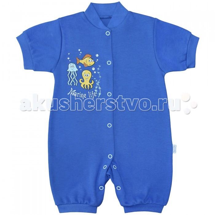 Боди и песочники Веселый малыш Песочник Морская жизнь 52322 детская одежда