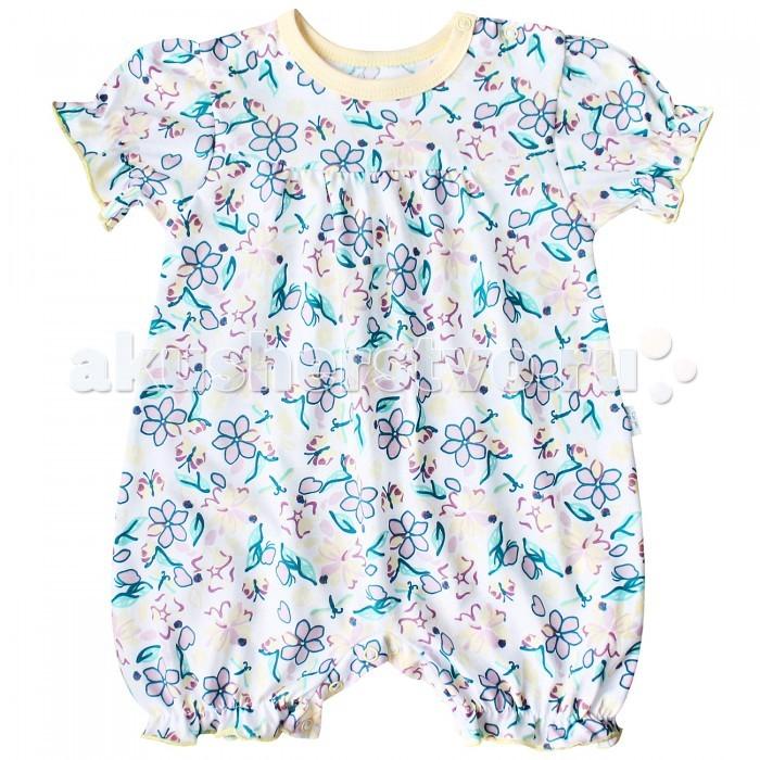Боди и песочники Веселый малыш Песочник Стрекоза 158/172 детская одежда