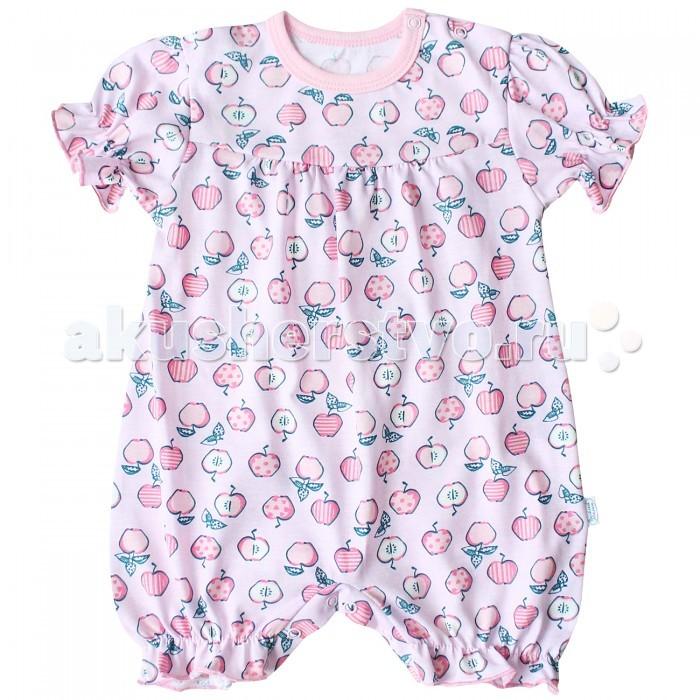 Боди и песочники Веселый малыш Песочник Яблочки 158/172 детская одежда