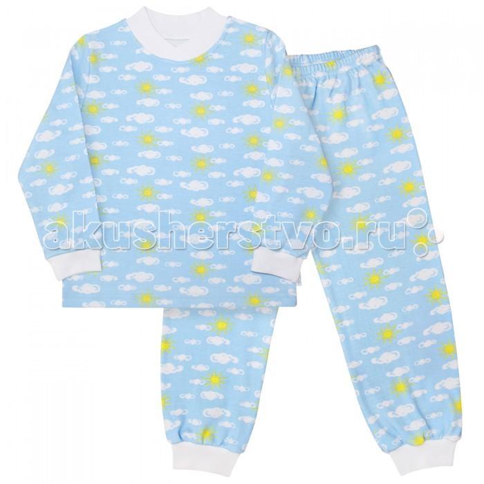 Пижамы и ночные сорочки Веселый малыш Пижама Облака 9215