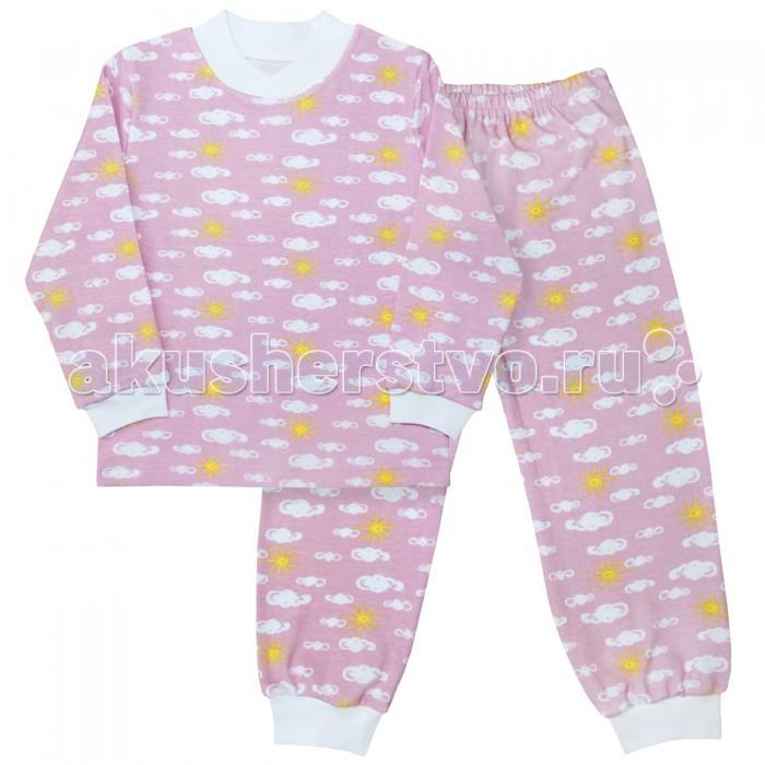 Пижамы и ночные сорочки Веселый малыш Пижама Облака 9215 детская одежда