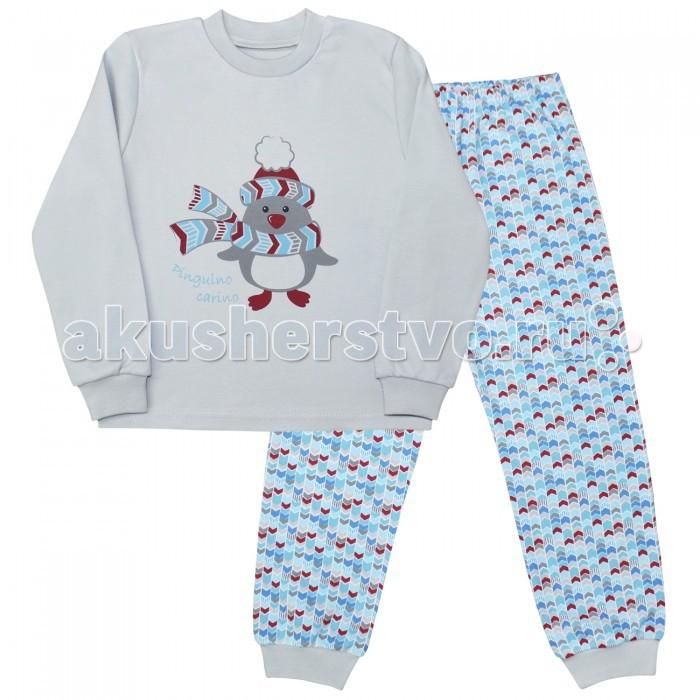 Пижамы и ночные сорочки Веселый малыш Пижама Милый Пин 231130