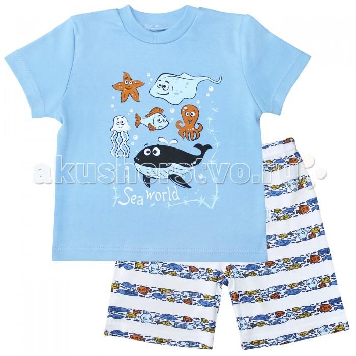 Веселый малыш Пижама Подводный мир 237130