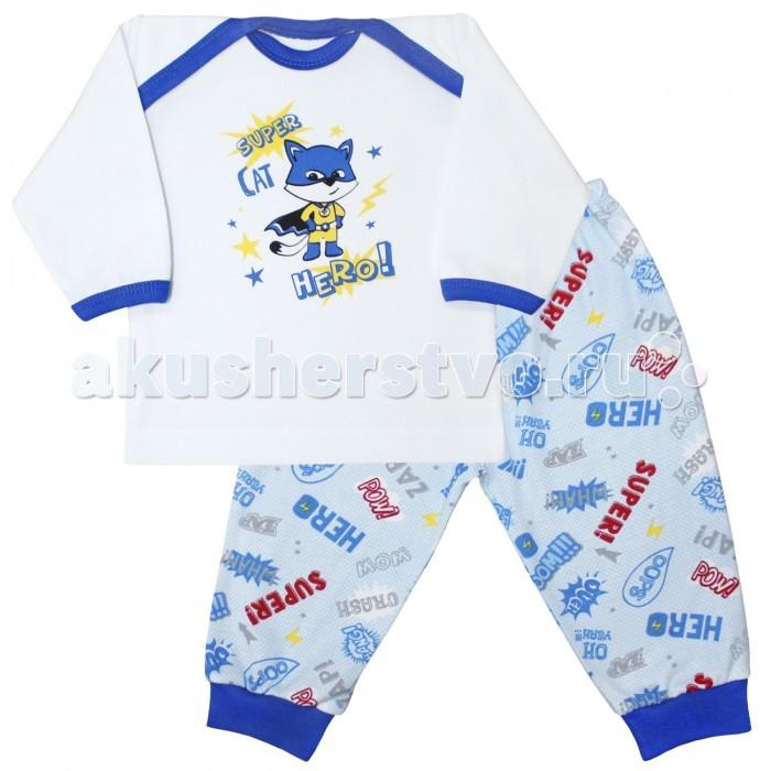 Пижамы и ночные сорочки Веселый малыш Пижама Супергерой 623332 пижамы и ночные сорочки веселый малыш пижама умный мишка 623332