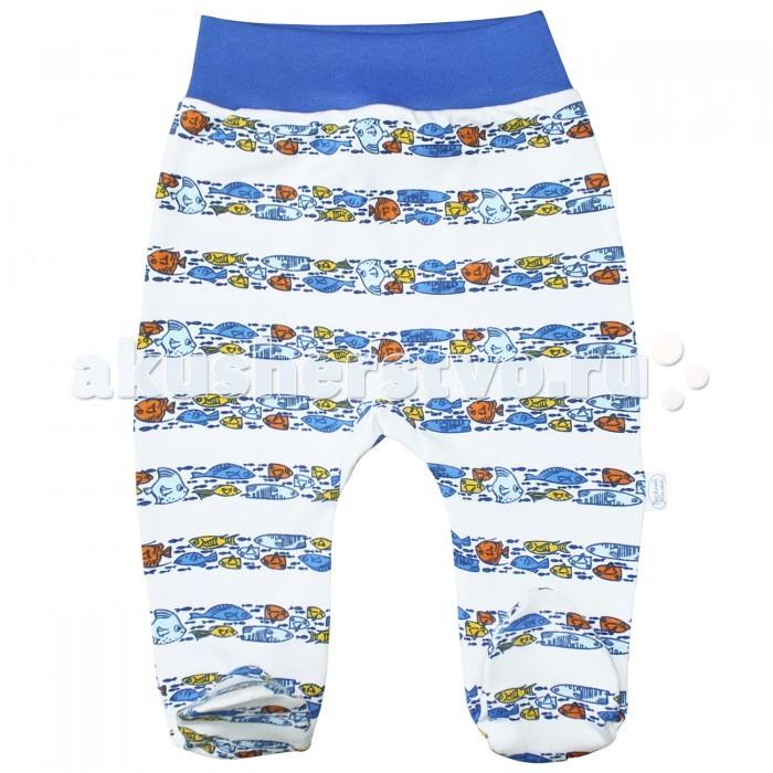 Ползунки Веселый малыш Ползунки Морская жизнь 32320 детская одежда
